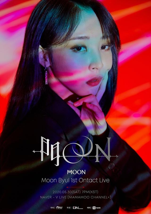 MAMAMOOs Moonbyul to hold first solo concert online