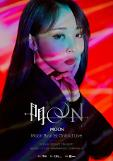 .MAMAMOOs Moonbyul to hold first solo concert online.