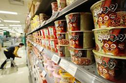 .COVID-19 boosts sales of ramyeon instand noodles at home and abroad.