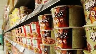 Covid19 giúp tăng doanh số bán hàng cho mì ăn liền Hàn Quốc