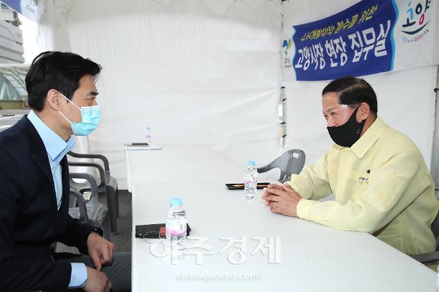 한준호 당선자 'LH개발이익 환수' 동참 삼송역 현장집무실 깜짝 방문