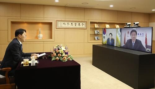 韩中税务局长开视频会议共商抗疫