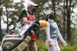 Golfers, caddies adjust to new normal as womens season resumes in S. Korea: Yonhap