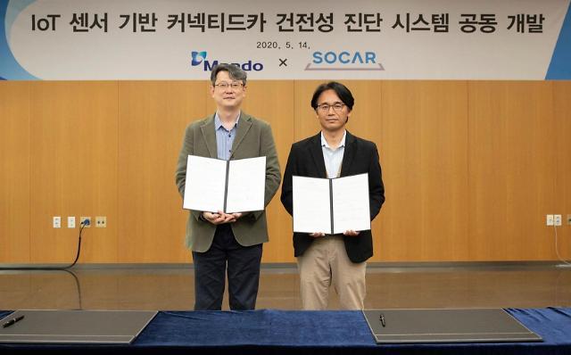 쏘카-만도, IoT 센서 기반 커넥티드카 건전성 진단시스템 개발