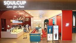 .JYP体验型咖啡厅在首尔乐天世界购物城开业.