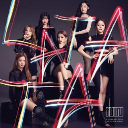 .Girl band (G)I-DLE targets global music scene with English remake of hit song LATATA.