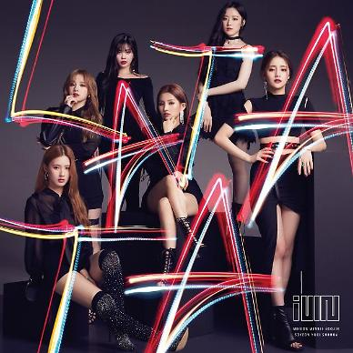 Girl band (G)I-DLE targets global music scene with English remake of hit song LATATA