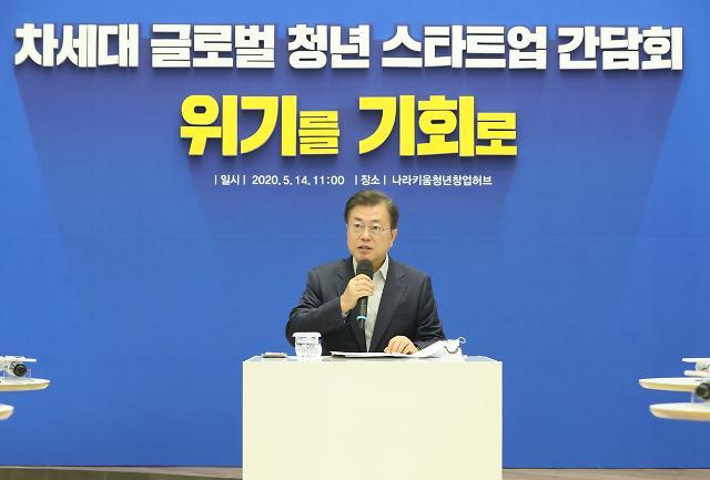 文대통령 국정수행 지지도 다시 60%대로…7주 연속 상승세 마감
