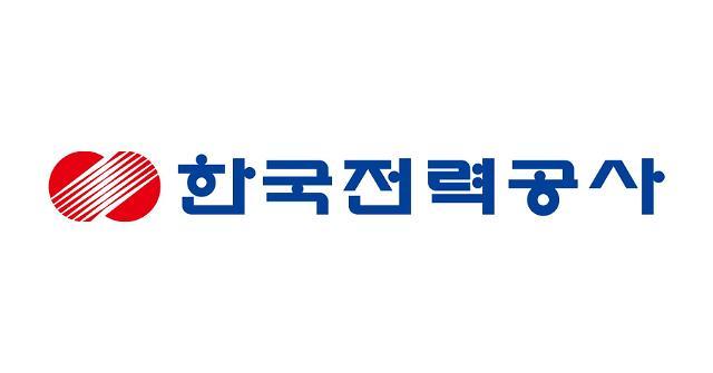 韩国电力发布一季度业绩 时隔3年扭亏为盈