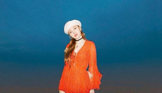 歌手SOLE将于18日发布新专辑《haPPiness》