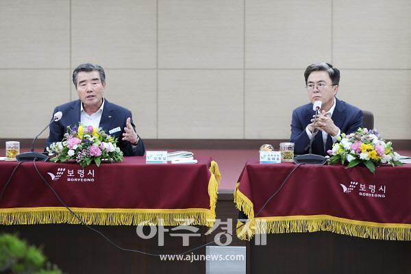 보령시, 주요 현안 해결 위한 국회의원 초청 정책간담회 개최