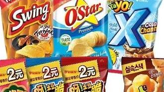 Orion chiếm lĩnh thị trường snack khoai tây tại Hàn-Trung-Việt
