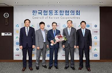 한국협동조합협의회, 긴급재난지원금 자율기부 참여키로