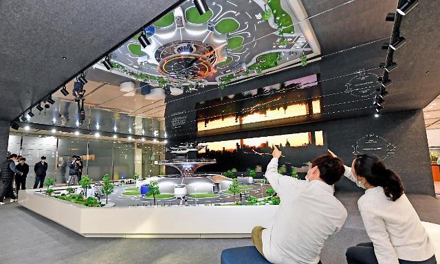 현대차 본사에 신차 대신 '미래 모빌리티 도시' 전시