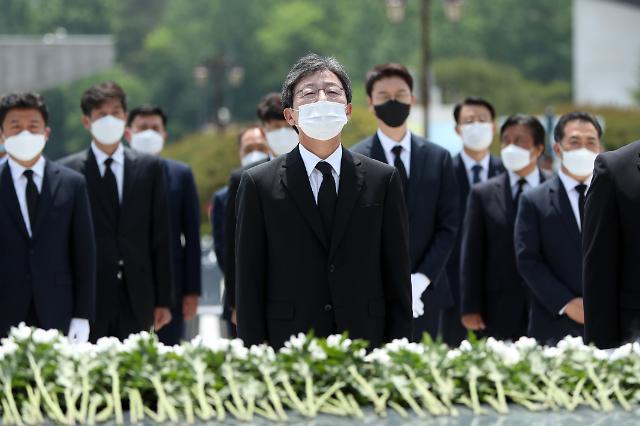 """유승민 """"5·18 진실 밝히는 노력, 통합당도 반드시 해야 """""""