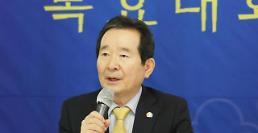 .韩总理:全国各级学校按计划分批复学复课 高三20日率先返校上课.