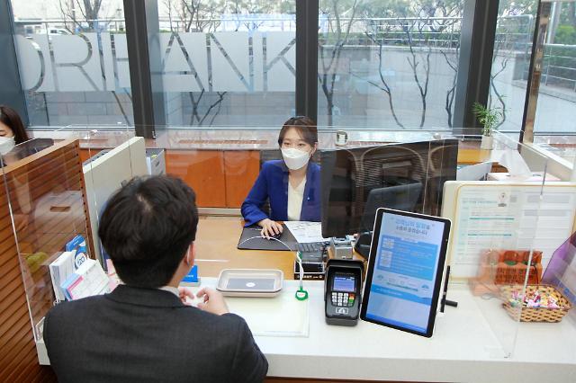 韩银行18日起接受第二轮个体户金融支援贷款申请
