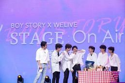 .男团BOY STORY在华办在线演唱会 宣传韩国食品.