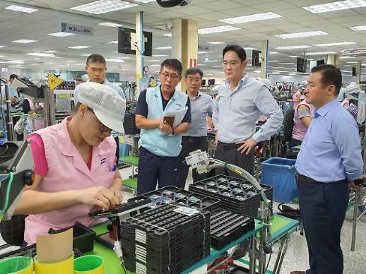 李在镕18日访问三星西安半导体工厂