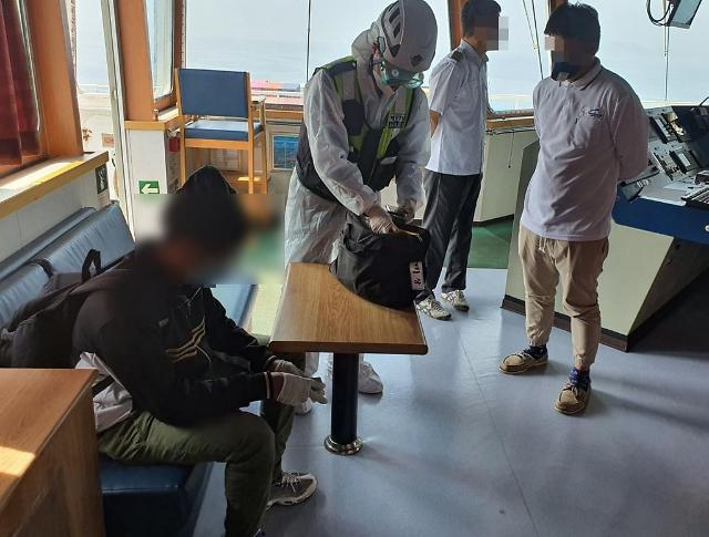 去过梨泰院还不接受检测 警方抓获一名企图偷渡的外国人