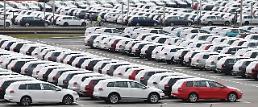 .全球车市需求骤减 韩车厂正常动工成问题.