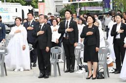 """.文在寅出席光州""""5·18民主化运动""""40周年纪念仪式."""