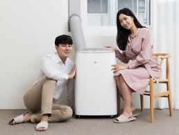 .LG电子推出移动式空调 明起开启预售.