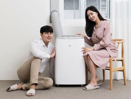 LG电子推出移动式空调 明起开启预售