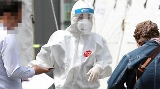 Ngày 18/5/2020 Hàn Quốc báo cáo thêm 15 trường hợp nhiễm COVID 19, tổng số hiện tại là 11.065