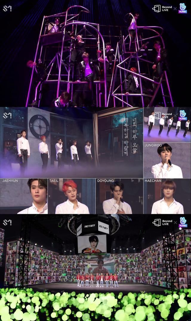 NCT 127 비욘드 라이브 10만4000여명 시청…신곡 펀치 공개