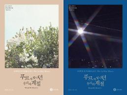 .Super Junior-K.R.Y下月8日在韩发行首张专辑.