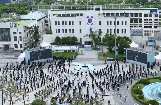 Lễ kỷ niệm ngày 18 tháng 5 của Hàn Quốc