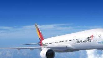 '자본확충 총력' 아시아나항공, HDC 달래는 채권단