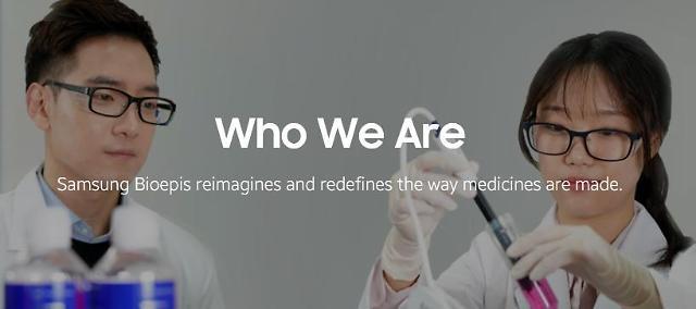 Samsung Bioepis demonstrates efficacy of first biosimilar for eye disease treatment