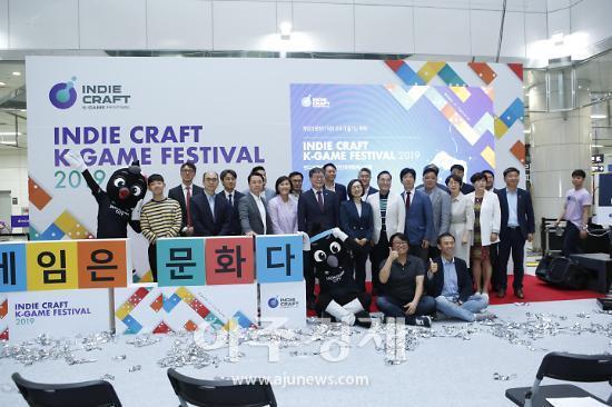 성남산업진흥원, 인디게임 공모전 2020 인디크래프트 시행