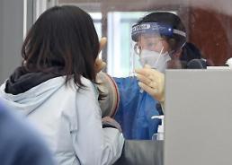 """.韩政府:新冠肺炎""""复阳""""患者不具备传染性."""