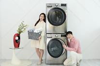 LG電子、米コンシューマー・レポートが選んだ「最高の洗濯機・乾燥機セット」1~2位