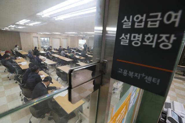 대기업 잡셰어링·PPP…고용 유지 방안 다 꺼낸다