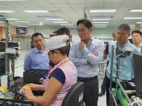 李在鎔、18日に中国半導体工場の訪問…グローバル現場経営の再開