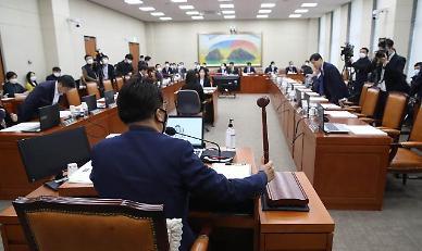 [신협 영업범위 확대] ①숙원 풀리나…신협법 개정안 국회 통과 '눈앞'