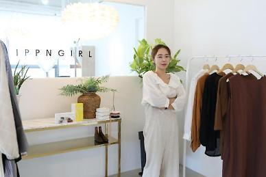 [코로나19 극복 쇼핑몰-③] 언택트 환경에 온택트 마케팅 적중