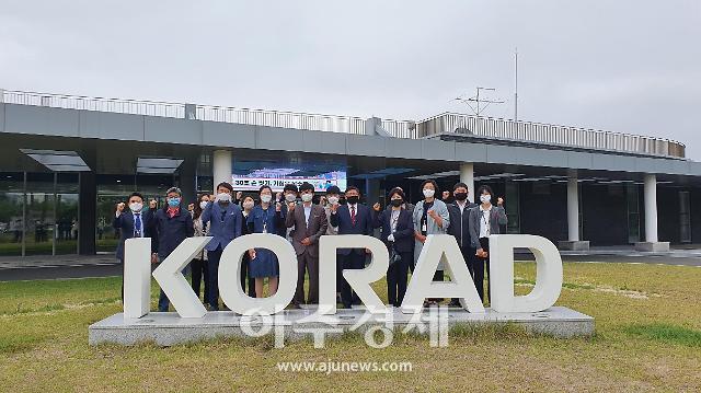 한국원자력환경공단, KORAD 제2기 시민참여혁신단 발대식 개최