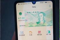 韓銀「中国・スウェーデン、デジタル通貨のテスト運営準備段階」