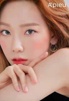 歌手泰妍成化妆品Apleu新代言人