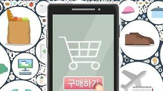 Người Hàn Quốc mua sắm những gì trên mạng vào mùa dịch?