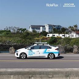 .Mobility service operator SoCar demonstrates autonomous shuttle service .