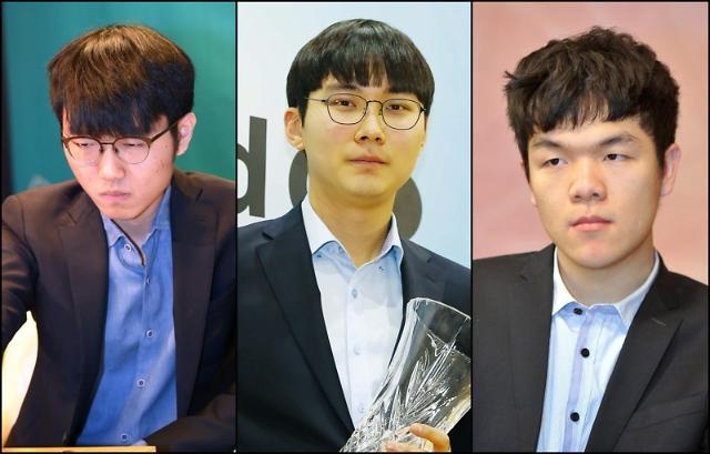 신진서·박정환·커제 출전…LG배 32강 내달 1일 개막