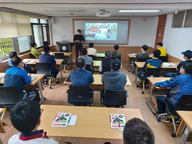 한국폴리텍대학 남인천캠퍼스 재취업과정 교육시작