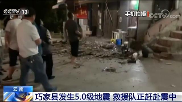 중국 윈난성 규모 5.0 지진…최소 27명 사상