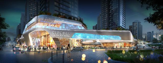 현대건설, 한남3구역에 디에이치 한남 제안